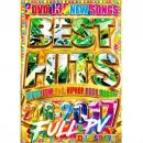 DJ★Sparks / Best Hits 2016-2017 (3DVD)