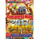 DJ MIX USA / NO.1 GREATEST HITS OF 2017-2018 -AV8 OFFICAL REMIXES- (3DVD)
