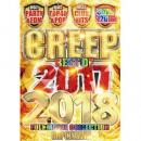 RIP CLOWN / CREEP BEST OF 2017-2018 (3DVD)