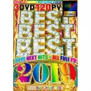 the CR3ATORS / BEST BEST BEST 2019 (3DVD)