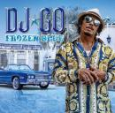 DJ☆GO / Frozen Blue