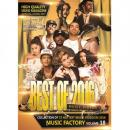 V.A. / MUSIC FACTORY Vol.18 -BEST OF VIDEOS OF 2016- (2DVD)