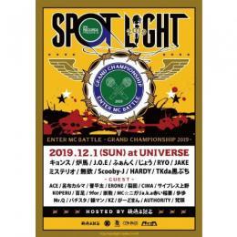 V.A / SPOTLIGHT 2019 DVD [限定CD特典付]