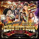 DJ SUGER / COMPLETE BEST OF CLUB HITS 2016 2ND