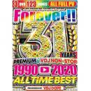 VDJ DOPE / 31 YEARS BEST PV AWARD 1990-2020 (3DVD)