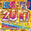 DJ GENIUS / BEST 2017 -OPENING HITS-