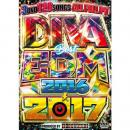 I-SQUARE / DIVA BEST OF EDM 2016-2017 (3DVD)