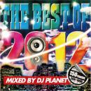 DJ PLANET / THE BEST OF 2012 (2CD+DVD)
