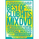V.A / BEST OF CLUB HITS MIXDVD 2019 NEW YEAR HITS OFFICIAL MIXDVD (3DVD)
