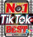 DJ Trend★Master / No.1 Tik Toker Best 2019 (2CD)