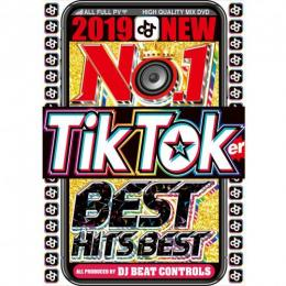 DJ Beat Controls / No.1 Tik Toker Best Hits Best