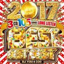 DJ You★330 / 2017 Best Best Best (3CD)