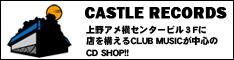 キャッスルレコーズ HIPHOP等CLUB MUSICのMIXCDを販売中