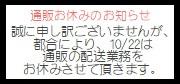 2017-10-22-yasumi.jpg