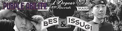 BES-ISSUGI-PurpleAbility.jpg