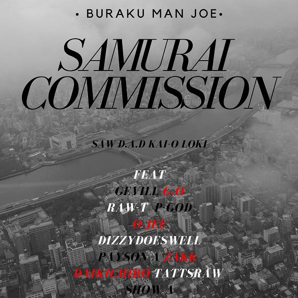 BURAKUMANJOE-SAMURAICOMMISSION-jkt.jpg