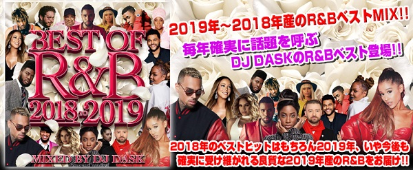 DKCD-297_B.jpg