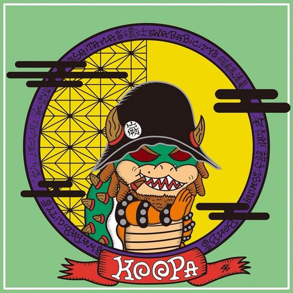 KOOPA-sampler43.jpg