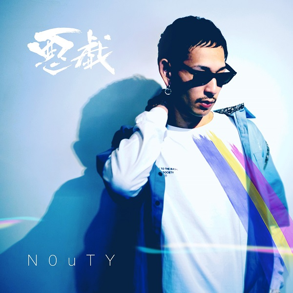 NOuTY-sampler43.jpg