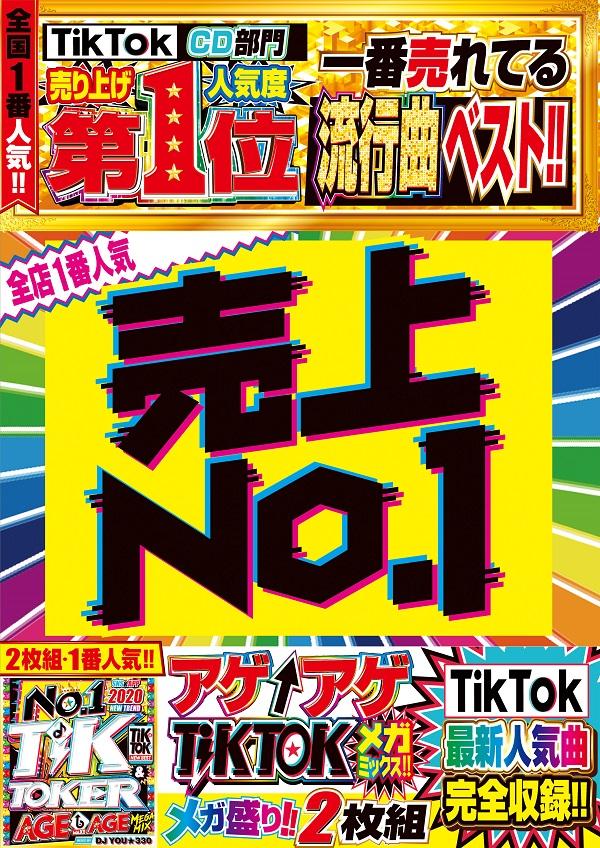 NV-020pop.jpg