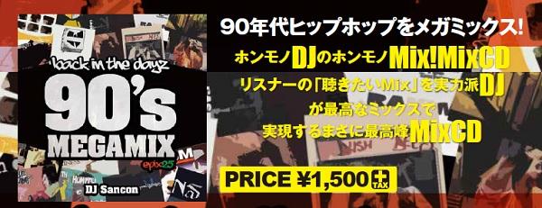 SANC101pop.jpg
