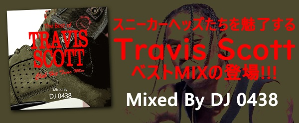 The Best of Travis Scott Club Hit Tune Mix pop.jpg