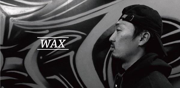 WAX-sampler34.jpg