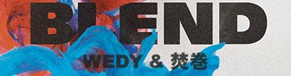 WEDYtakumaki-BLEND.jpg