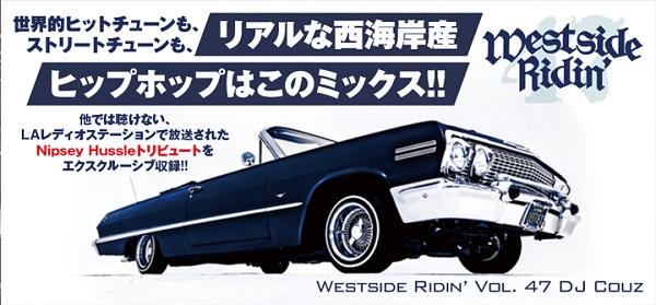WSR47_Banner_720x335.jpg