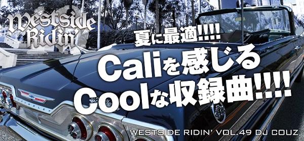 WSR49_Banner2_720x335.jpg
