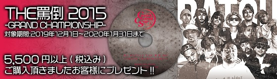 batou2015dvd-cp.jpg