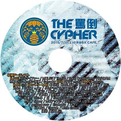 batoucypher2015-umb2018.jpg
