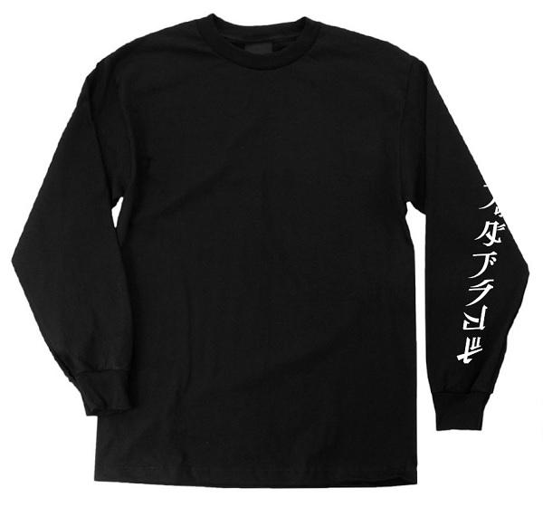 buddhaーkushokan-black1.jpg