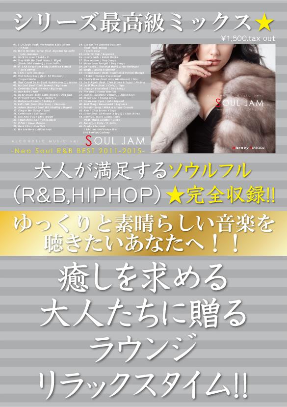buho-14_pop_2.jpg