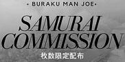 buraku-samurai-side.JPG