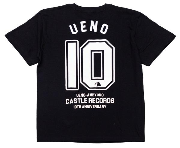castle-10th-ueno-bl3.jpg