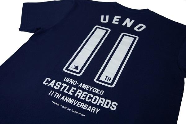 castle-11th-ueno-indi600-4.jpg