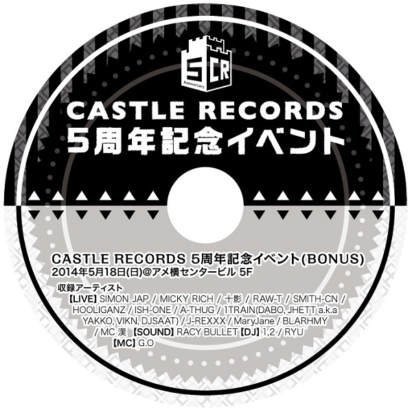 castle-5years_dvd.jpg