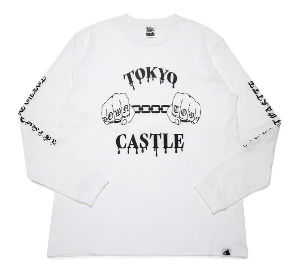 castle-cartel-longt-white_black1.jpg