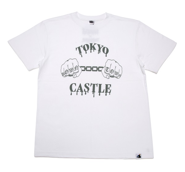 castle-cartel-t-white_darkgray1.jpg