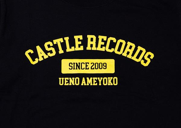 castle-college-long-bl_ye4.jpg