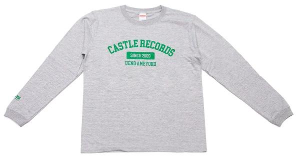 castle-college-long-gray_gr2.jpg