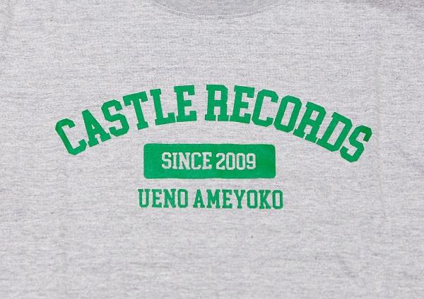 castle-college-long-gray_gr4.jpg