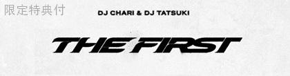 chari-tatsuki-first.JPG