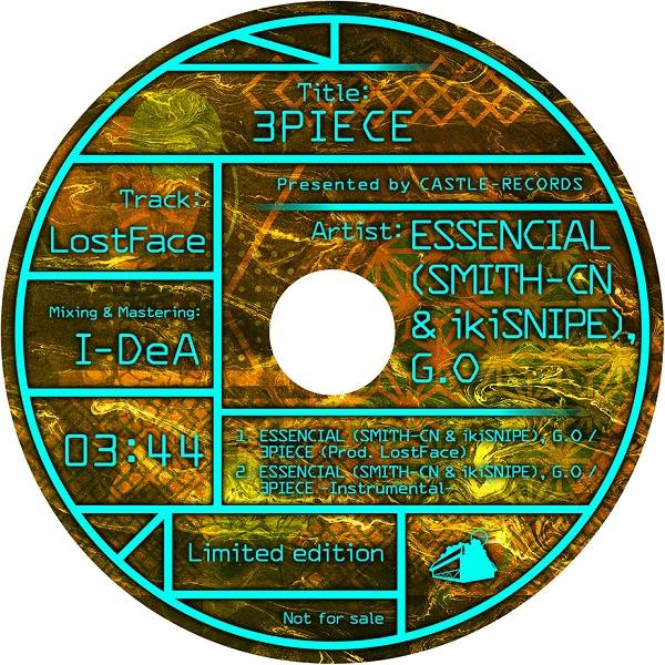 cp-essencial-go-disc600.jpg