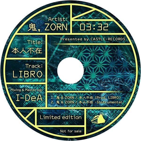 cp-oni_zorn-disc600.jpg