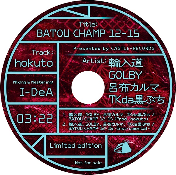 cp-wanyu_gol_ryofu_tk-disc600.jpg