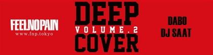 dabo-deep2.JPG