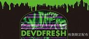 devdfresh-bn.jpg