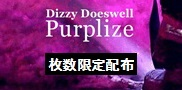 dizzy-side